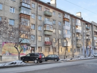 Yekaterinburg, Krasny alley, house 8. Apartment house
