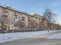 Yekaterinburg, alley Krasny, house 8. Apartment house