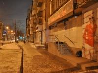 Екатеринбург, Красный пер, дом 8