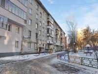 Екатеринбург, Красный пер, дом 10