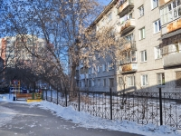 Yekaterinburg, Krasny alley, house 10. Apartment house