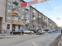 neighbour house: alley. Krasny, house 12. Apartment house