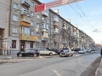 Yekaterinburg, alley Krasny, house 12. Apartment house