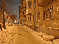 Yekaterinburg, Krasny alley, house 12. Apartment house