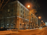 Yekaterinburg, Krasny alley, house 13. Apartment house