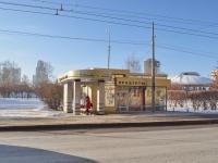 Yekaterinburg, alley Krasny, house 14. store