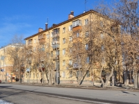 neighbour house: alley. Krasny, house 15. Apartment house