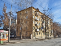 Yekaterinburg, Krasny alley, house 15. Apartment house