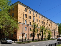 Yekaterinburg, alley Krasny, house 13. Apartment house