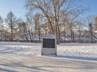 "neighbour house: alley. Krasny. monument ""300 лет Российскому Флоту"""