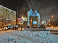 Yekaterinburg, alley Krasny. stele