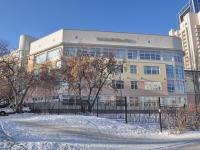 叶卡捷琳堡市, 文科中学 №104, Lermontov st, 房屋 11