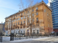neighbour house: st. Lermontov, house 15. Apartment house