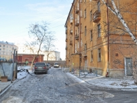 Yekaterinburg, Lermontov st, house 15. Apartment house
