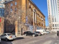 Екатеринбург, Лермонтова ул, дом 15