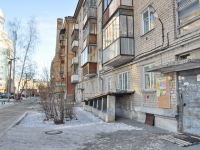 Yekaterinburg, Lermontov st, house 17А. Apartment house