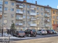 neighbour house: st. Lermontov, house 17А. Apartment house