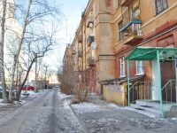 Yekaterinburg, Lermontov st, house 17. Apartment house