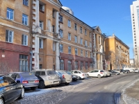 neighbour house: st. Lermontov, house 17. Apartment house