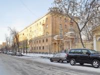 Екатеринбург, улица Мельковская, дом 2Б. многоквартирный дом