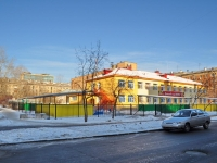 neighbour house: st. Melkovskaya, house 4. nursery school №393