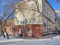 叶卡捷琳堡市, 管理机关 Администрация Железнодорожного района, Melkovskaya st, 房屋 7