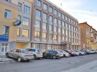neighbour house: st. Melkovskaya, house 7. governing bodies Администрация Железнодорожного района