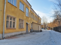 Екатеринбург, детский сад №121, улица Мельковская, дом 9А