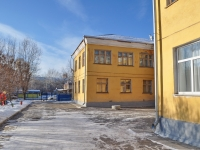 叶卡捷琳堡市,  , house 9А. 幼儿园