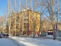 Yekaterinburg, Melkovskaya st, house 11. Apartment house