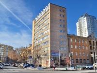Екатеринбург, улица Мельковская, дом 12А. офисное здание