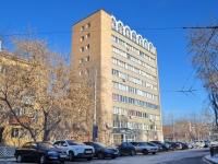 Yekaterinburg, Melkovskaya st, house 12А. office building