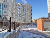 Yekaterinburg, Nikolay Nikonov st, house 6. Apartment house