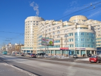 neighbour house: st. Nikolay Nikonov, house 6. Apartment house