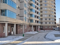 Yekaterinburg, Nikolay Nikonov st, house 8. Apartment house
