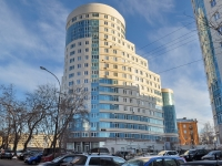 neighbour house: st. Nikolay Nikonov, house 10. Apartment house