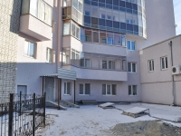 Yekaterinburg, Nikolay Nikonov st, house 18. Apartment house