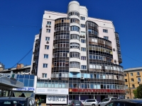 neighbour house: st. Nikolay Nikonov, house 18. Apartment house