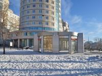 叶卡捷琳堡市, Nikolay Nikonov st, 房屋 6/1. 商店