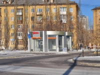 neighbour house: st. Nikolay Nikonov, house 6/1. store