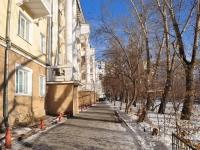 Екатеринбург, улица Физкультурников, дом 30. многоквартирный дом