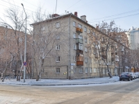 Yekaterinburg, Bykovykh st, house 5. Apartment house