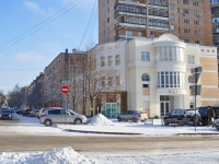 neighbour house: st. Bykovykh, house 7. Apartment house