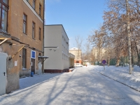 Yekaterinburg, hospital №3, Bykovykh st, house 16/1