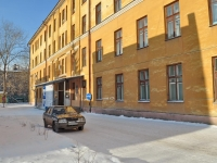 neighbour house: st. Bykovykh, house 16/1. hospital №3