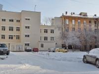 Yekaterinburg, Bykovykh st, house 16/2. polyclinic