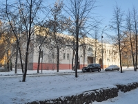 Yekaterinburg, hospital №3, Bykovykh st, house 16
