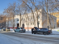 Yekaterinburg, st Bykovykh, house 16. hospital