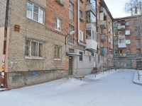 Yekaterinburg, Bykovykh st, house 18. Apartment house
