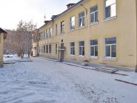 Yekaterinburg, nursery school №120, Bykovykh st, house 19А